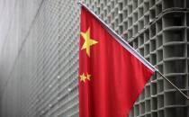 Chinesische App