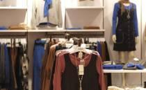 Staatliches Siegel für fair produzierte Kleidung soll 2019 kommen