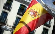 Spaniens Regierung schließt Begnadigung der Separatisten aus